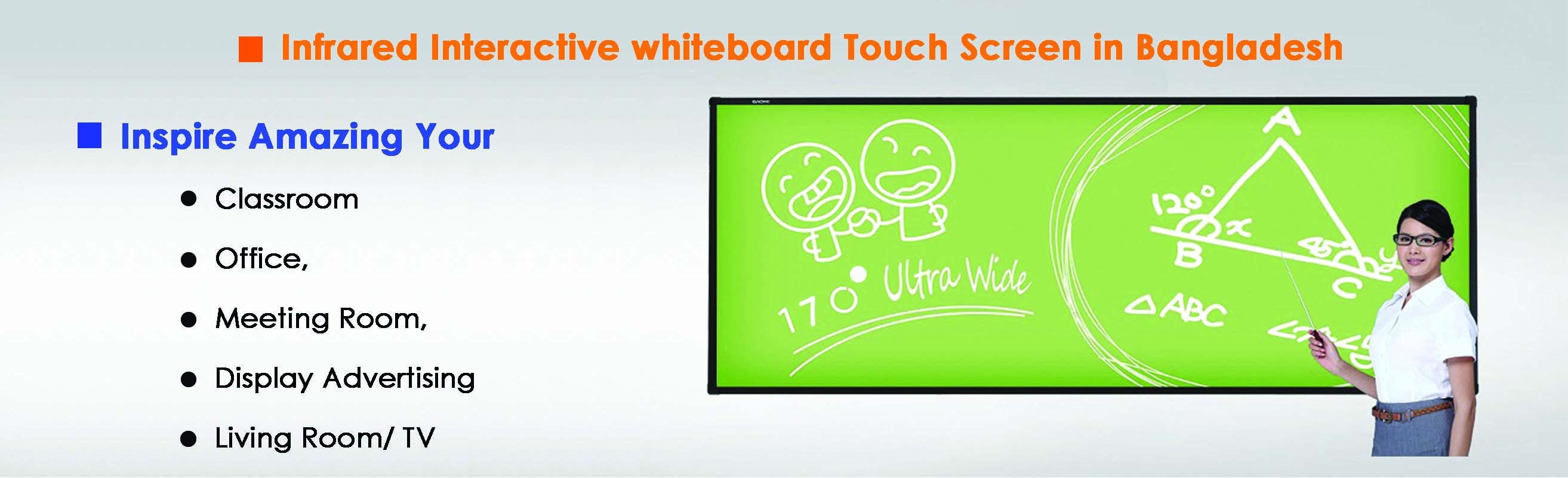 interactive touch screen TV