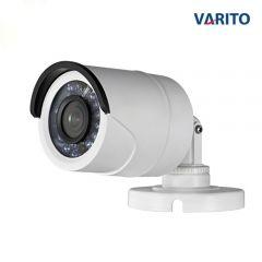 1.3Megapixel P2P IR Bullet IP camera Price in Bangladesh