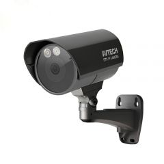 AVTECH AVM561 WDR 2MP IR Bullet Network CCTV  Camera