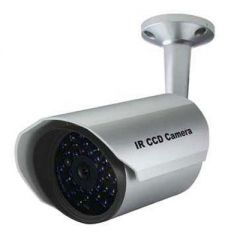 AVTECH high resolution weather proof day & night IR CCTV security camera