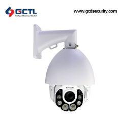 AVTECH AVZ592 2MP 20x Zoom IR PTZ Network Camera Bangladesh