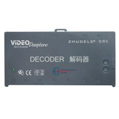 Decoder ZDL-980H4 Color video door phone