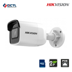 Hikvision DS-2CD2021G1-I   2MP  Fixed Network IP  Bullet Camera