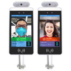 Human body temperature measurement camera