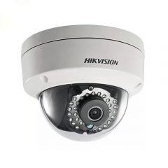 IP CCTV Camera importer in bangladesh
