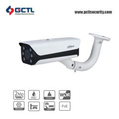 Dahua ITC215-PW6M-(IR)LZF  ANPR Number Plate Camera