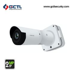 MAPESEN MP-L8GSI240M 2.4MP Auto-Focus Network Bullet Camera