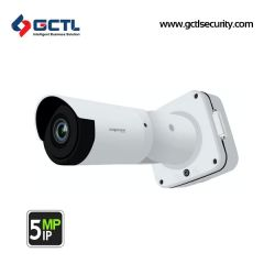 MAPESEN MP-L8GSI500M 5MP Auto-Focus Network Bullet Camera