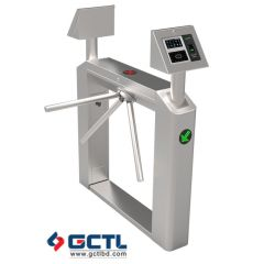 ZKTECO TS2133 Biometric Fixed Arm Tripod Turnstile