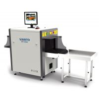 Varito BG-6550  X-Ray Baggage Inspection Scanner