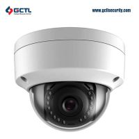 Varito CCTV Security Camera in Dhaka,Bangladesh