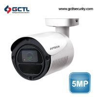 AVTECH DGC5105T 5MP IR BULLET CAMERA