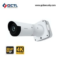 MAPESEN MP-L8GSI802M 8MP Auto-Focus Network Bullet Camera