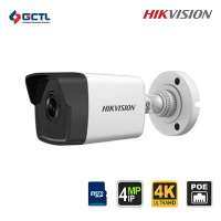 Hikvision DS-2CD1043G0-I  4MP IR Network Bullet Camera
