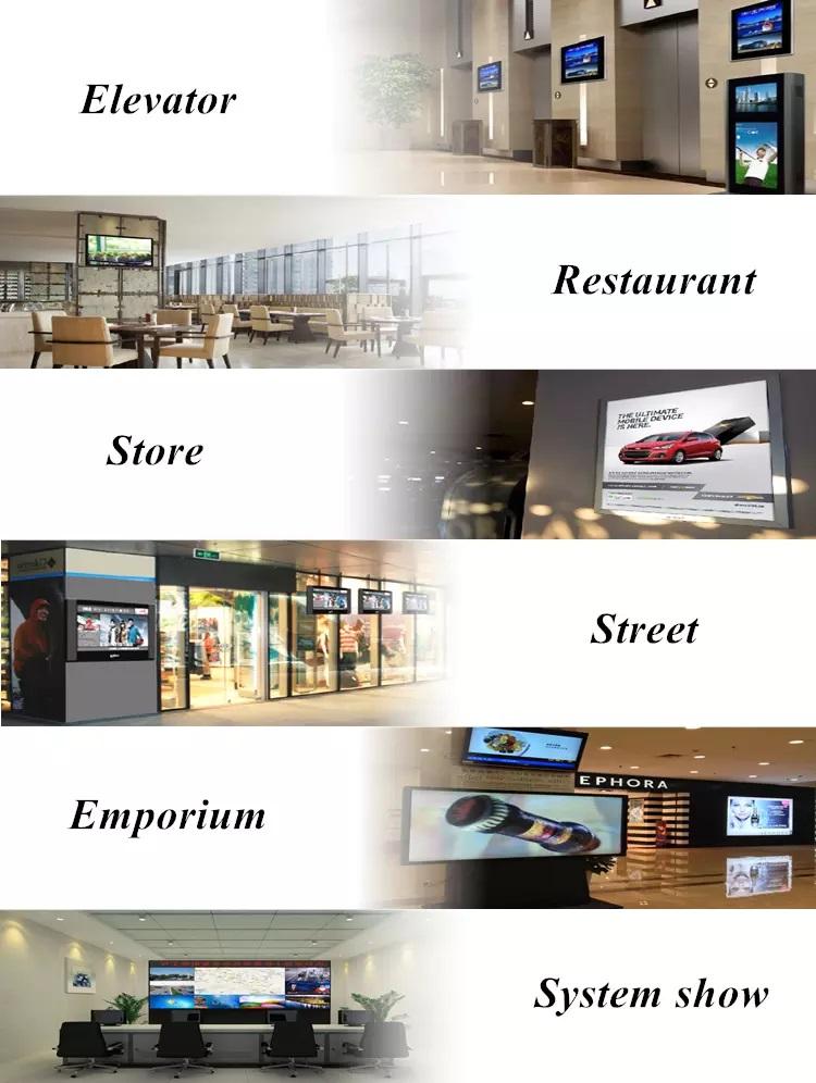 Advertising Display Kiosk Price in Bangladesh