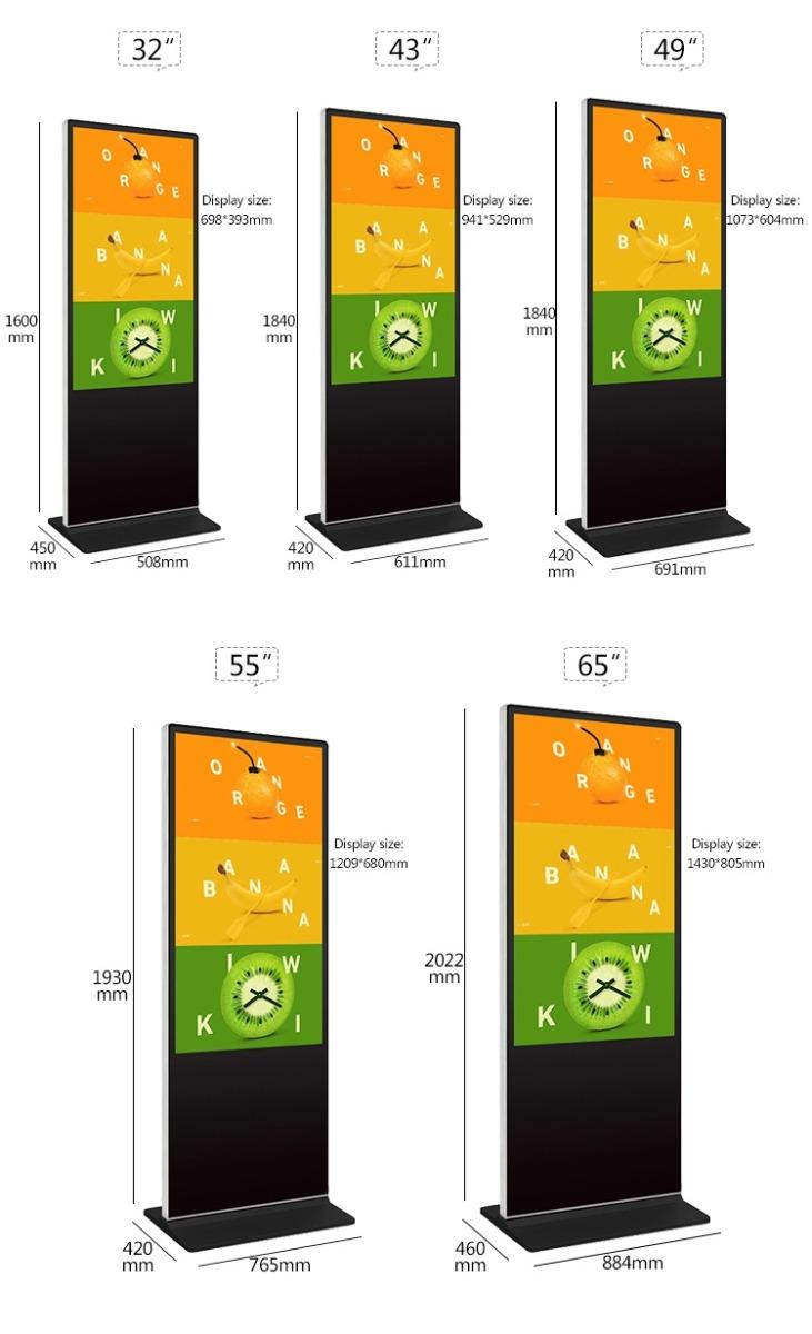 Advertising Display Kiosk Size