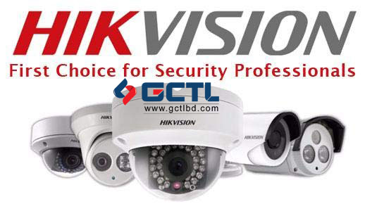 HIKVISION Wireless DVR