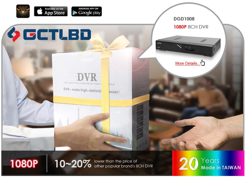 Avtech DGD1008 PENTABRID 8CH HD CCTV XVR