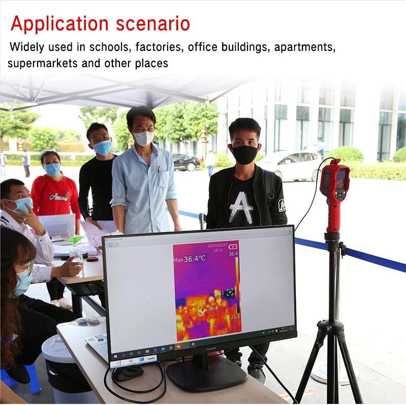 Digital Handheld Infrared Thermal Imaging Camera bd