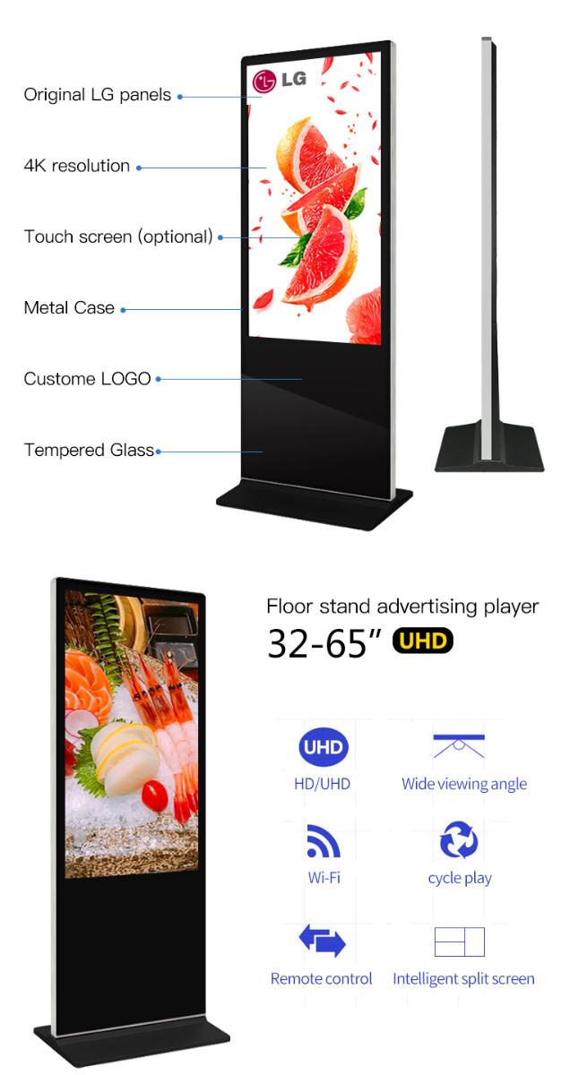 Digital Signage Display Kiosk in BD