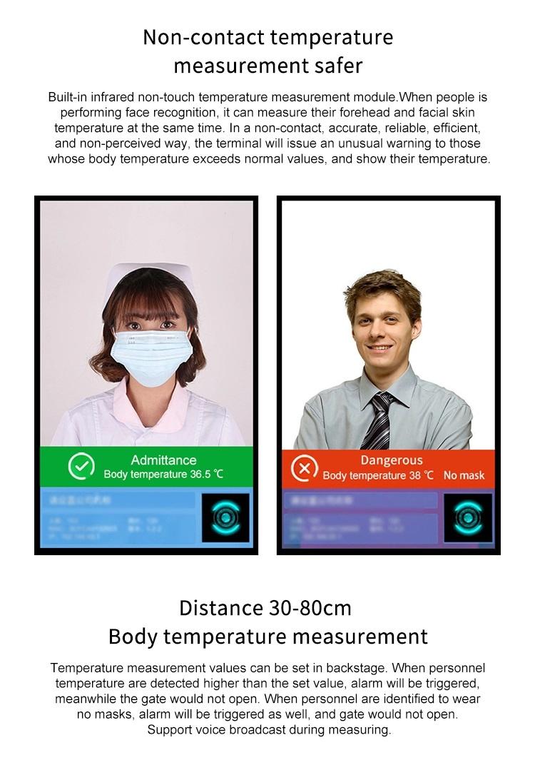 Infrared thermal imaging temperature measurement camera