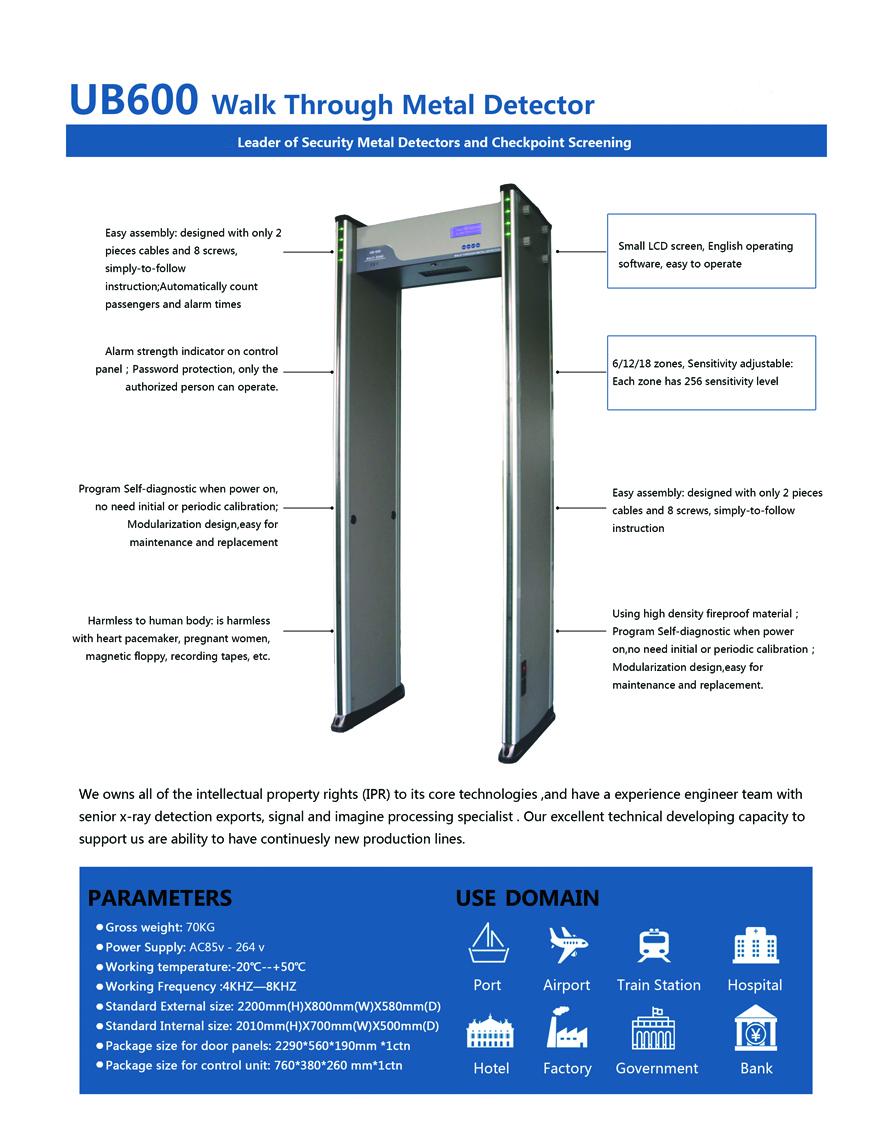 Walk Through Archway Metal Detector Gate Supplier