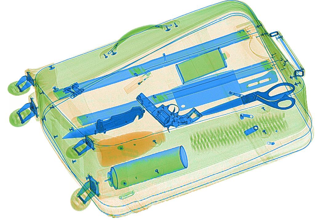 X-Ray Luggage & Baggage Scanner Machine in Bangladesh