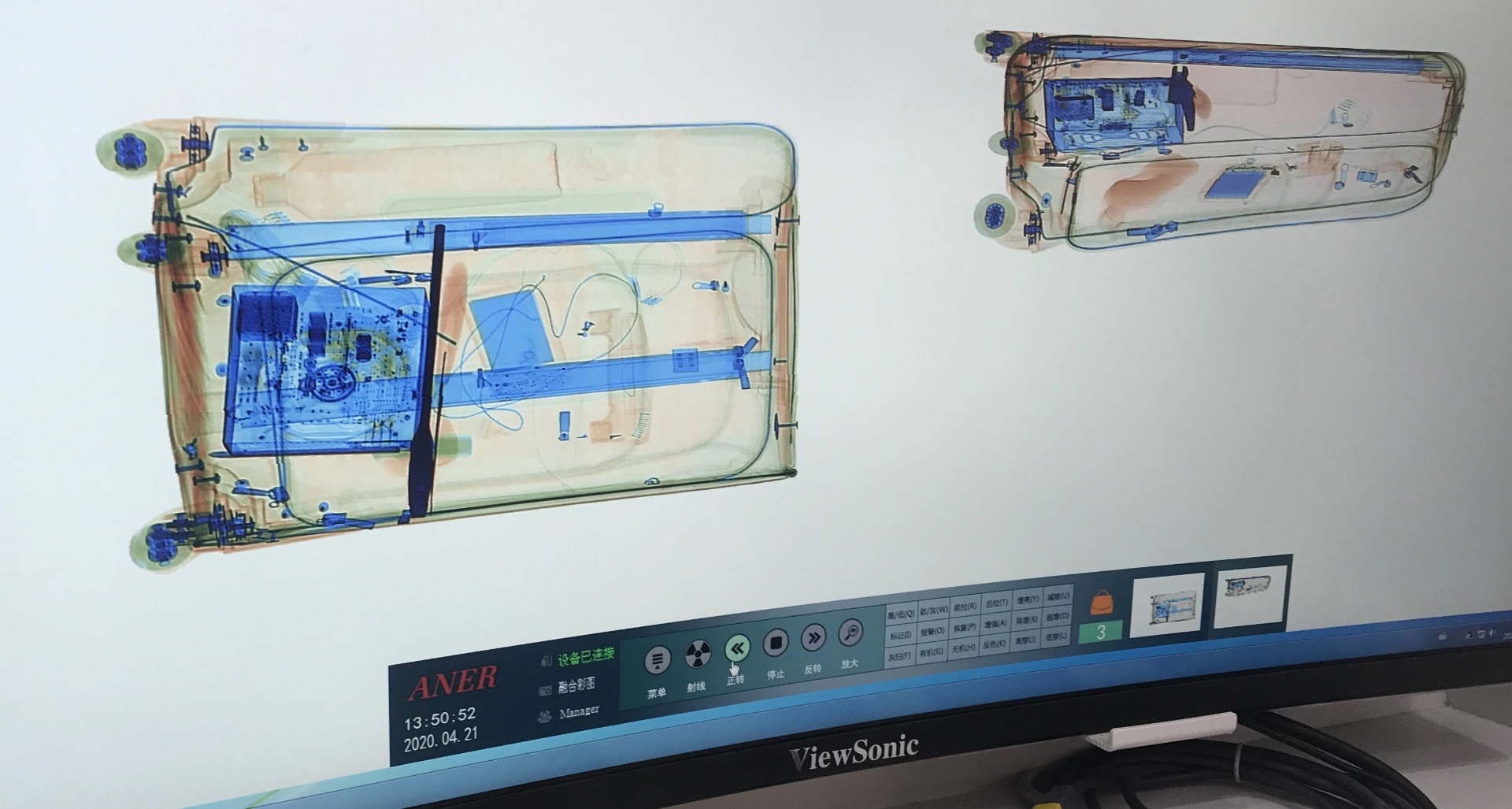 xray baggage scanner_Display