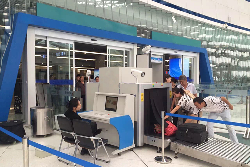 xray baggage scanner Working